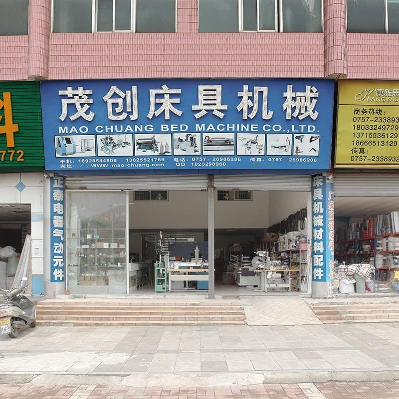 Physical store
